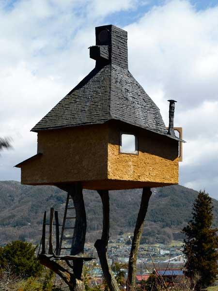 Baumhaus Erwachsene Japan
