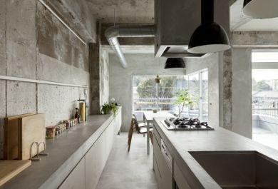 Innenarchitektur Trends 2016 beton steht im trend auch in der küchengestaltung trendomat com