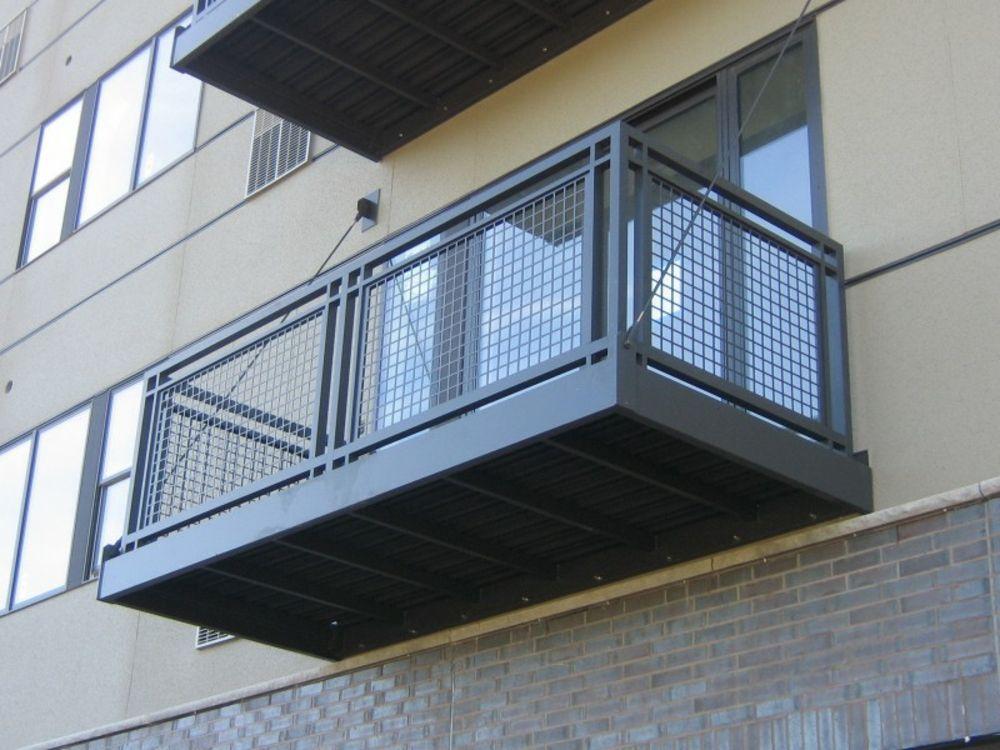 Standard Balkon Komplett Geländer Aluminium