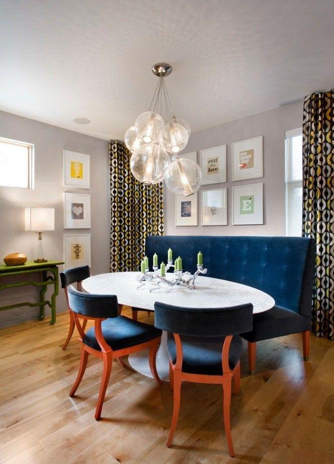 9 design tipps f r gute unterhaltung im kleinen raum. Black Bedroom Furniture Sets. Home Design Ideas