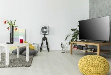Wohnzimmer Ideen Oder Wie Sie Ihre Persönliche Wohlfühloase Gestalten  Können   Trendomat.com